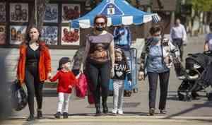 Путин предложил увеличить пособия на детей от 3 до 7 лет