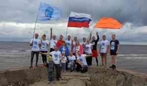 В Северодвинске подвели итоги «Марафона добра»