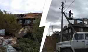 Шторм в Котласе оставил без крыши над головой 31 жильца аварийного дома