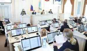 Впервом полугодии 2020 года Архангельская область потратила 11,4 миллиарда рублей насоциальное обеспечение населения