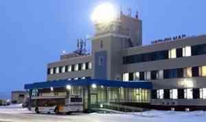 Вопрос об объединении Архангельской области и НАО окончательно закрыт