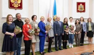 В Архангельске наградили лучших работников индустрии туризма