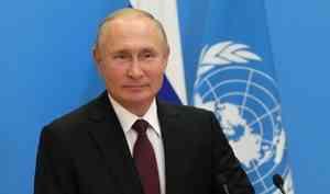 Путина выдвинули на Нобелевскую премию