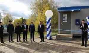 В Холмогорском районе установили новое модульное отделение почтовой связи