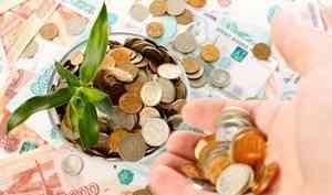 53% заёмщиков фонда «Развитие»— индивидуальные предприниматели