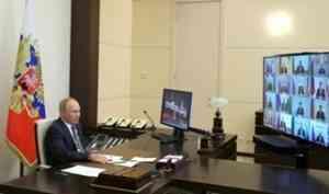 Владимир Путин провел встречу с избранными 13 сентября главами российских регионов