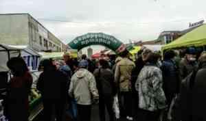 Белорусы вышли на площадь в Архангельске
