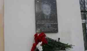 28 сентября - День памяти профессора Анатолия Куратова