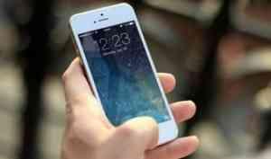 Архангелогородец потерял сто тысяч рублей решив «обезопасить» свой телефон