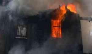 В горящем деревянном доме в Северодвинске нашли погибшего мужчину