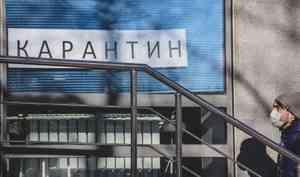 Кремль заявил, что об ограничениях из-за коронавируса «речи не идет»