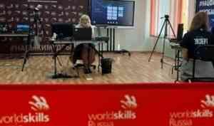 Двое северян выступают в финале III Национального чемпионата «Навыки мудрых»