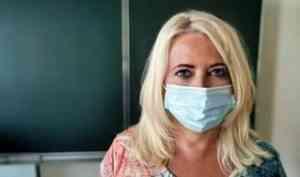В школах Архангельской области нет вспышек коронавирусной инфекции