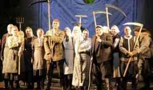 В выходные Архангельский театр драмы открывает 88-й театральный сезон