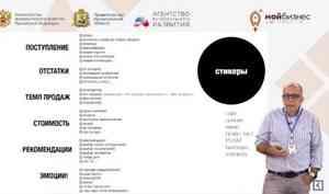 Игорь Манн рассказал бизнесменам Архангельской области про маркетинг без бюджета
