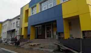 «Ситуация замерла на месте»: в округе Майская Горка в Архангельске никак не могут достроить детсад
