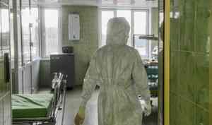 Количество смертей от коронавируса в Архангельской области выросло до 232