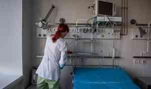 В Северодвинске развернуто 205 коек для пациентов с COVID-19