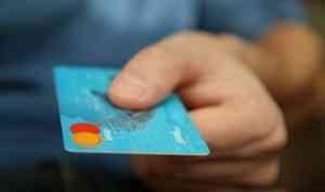 Житель Коряжмы попался на уловки мошенников и лишился 440 тысяч рублей