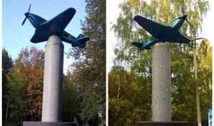 Городское достоинство: в Новодвинске открыли памятник авиации