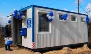 В деревне Рембуево Холмогорского района открылось модульное отделение почтовой связи