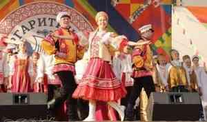 Петровский парк Архангельска стал сценой культурной программы Маргаритинской ярмарки