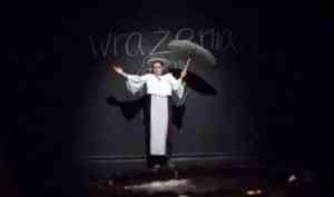 Актрисы архангельского драмтеатра стали победителями польского фестиваля