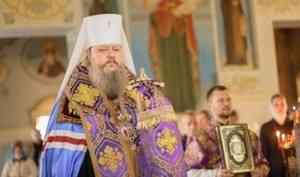 Митрополит Корнилий в канун праздника Крестовоздвижения совершил всенощное бдение в Ильинском соборе