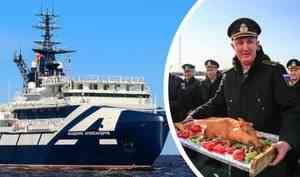 Океанографическое судно «Академик Александров» прибыло в Северодвинск из Арктики