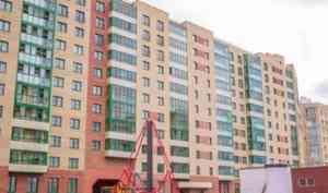 Группа «Аквилон» завершила строительство ЖК «Green Park»