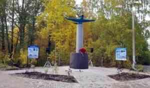 При содействии АЦБК в Новодвинске открыли памятник героям-авиаторам