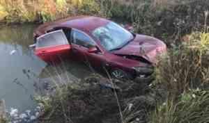 В ДТП в Устьянском районе пострадали четыре человека - одна женщина попала в больницу