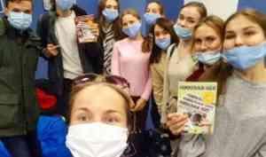 В САФУ начала работу Школа межэтнической журналистики