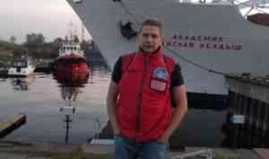 Стартовала международная арктическая экспедиция РАН