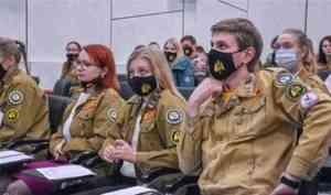 В Архангельске завершается слёт студенческих отрядов Поморья