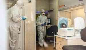 Оперштаб Архангельской области: в регионе обнаружили COVID-19 еще у 124 человек