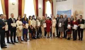 В Северодвинске прошло награждение коллектива проектно-конструкторского бюро «Севмаш»