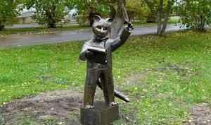 В Котласе завелись железные коты-пешеходоы