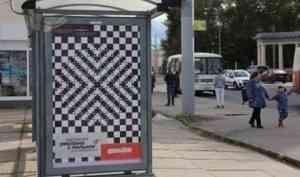 Автобусные остановки помогут архангелогородцам побороть усталость