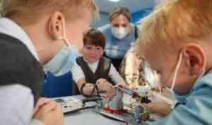 В ДНК проходят мастер-классы для школьников