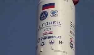 С космодрома Плесецк стартовала ракета-носитель «Союз-2»