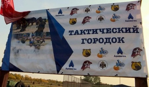 На Краснофлотском острове Архангельска открыли тактический городок — для военно-спортивных игр и мероприятий