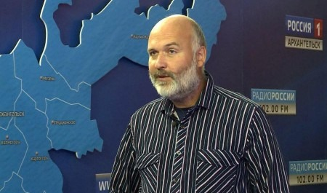 Учёный ипутешественник изАрхангельска Иван Савельев вернулся изэкспедиции Русского географического общества