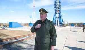 Начальник космодрома «Плесецк» ушёл вотставку посостоянию здоровья