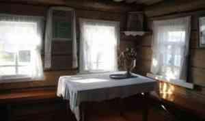 В Архангельской области после реставрации открыли дом-музей Бродского