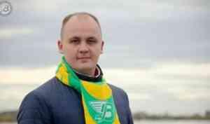 Представитель Поморья избран в исполком Федерации хоккея с мячом России