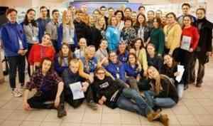 В Доме молодежи состоится Форум добровольцев Архангельской области