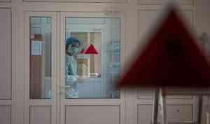 В Архангельской области подтвердили 124 новых случая COVID-19. Данные оперштаба России