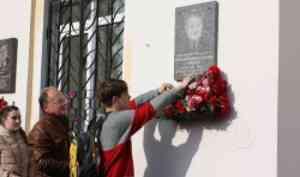 В САФУ прошли мероприятия, посвященные памяти историка Анатолия Куратова