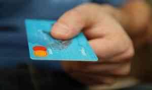В Архангельской области мошенник выманил у сотрудницы аптеки 32 тысячи рублей